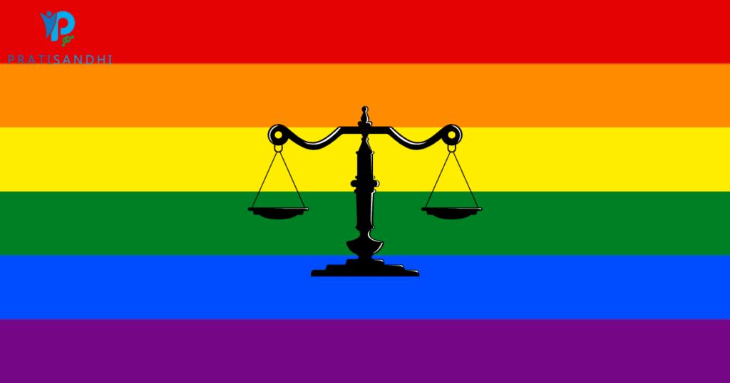 No Pride Without Prejudice